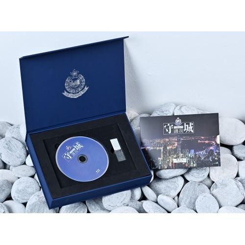 『守城』系列之珍藏禮盒,需致電店鋪查詢發貨