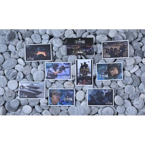 『守城』系列之明信片一套8張,需致電店鋪查詢發貨