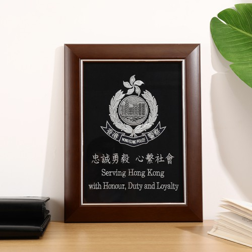 銀色刺繡「忠誠勇毅、心繫香港 」大相框